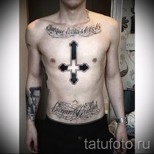 тату перевернутый крест - пример на фото от 08122015 № 17