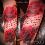 тату роза на запястье - фото вариант от 15122015 № 19