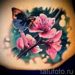 тату узоры цветы - фото вариант от 21122015 № 1