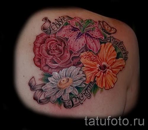 тату цветы большие - фото классной татуировки от 21122015 № 3