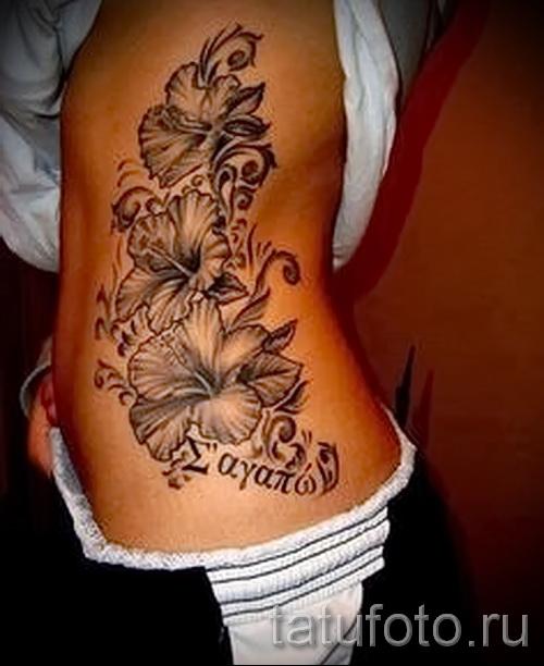 тату цветы на боку у девушек фото - фото вариант от 21122015 № 2