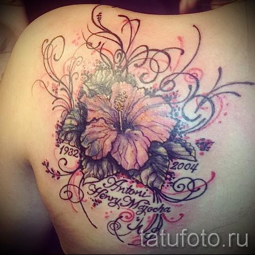 тату цветы на плече - фото вариант от 21122015 № 4