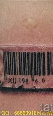 тату штрих-код – фото пример 08122015 № 17