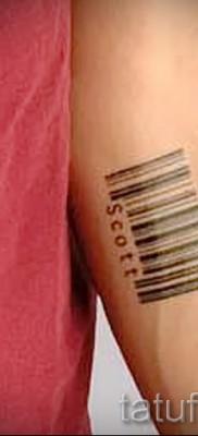 тату штрих-код – фото пример 08122015 № 21