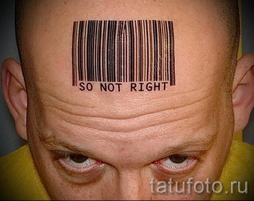 Значение тату штрих-код - Татуировки и их значение
