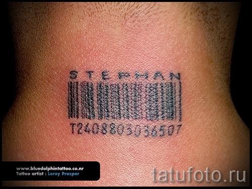 тату штрих-код - фото пример 08122015 № 43