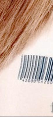 тату штрих-код – фото пример 08122015 № 54