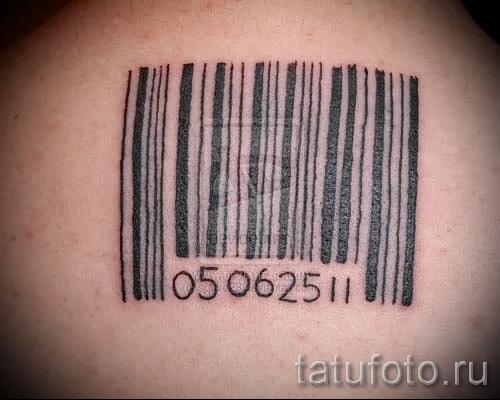 тату штрих-код - фото пример 08122015 № 7