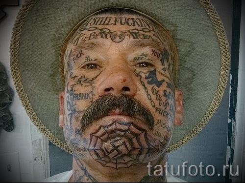 тюремные тату паутина - фото готовой татуировки - 20122015 № 2