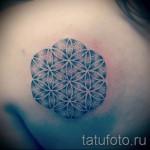 цветок жизни тату - фото вариант от 21122015 № 1