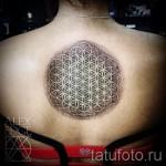 цветок жизни тату - фото вариант от 21122015 № 2