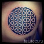 цветок жизни тату - фото вариант от 21122015 № 4
