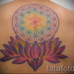 цветок жизни тату - фото вариант от 21122015 № 5
