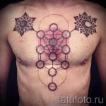 цветок жизни тату - фото вариант от 21122015 № 7