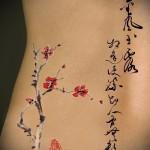 японская сакура тату - фото пример от 12122015 № 3