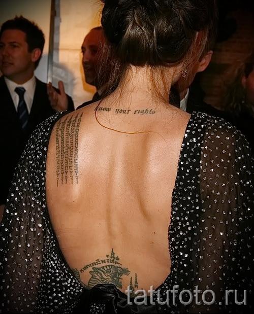 Тату Анджелины Джоли - пример на фото № 12