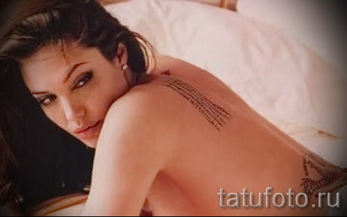 Тату Анджелины Джоли - пример на фото № 21