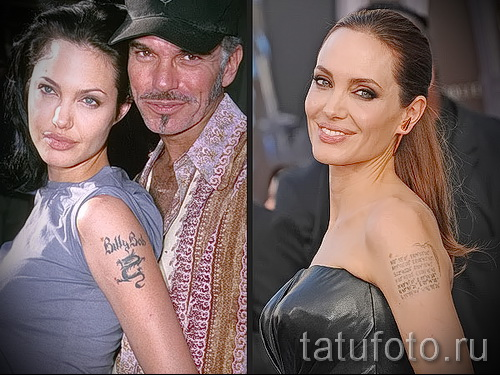 Тату Анджелины Джоли - пример на фото № 50