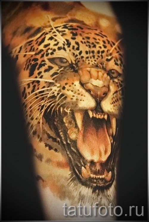 Пример готовой татушки с ягуаром