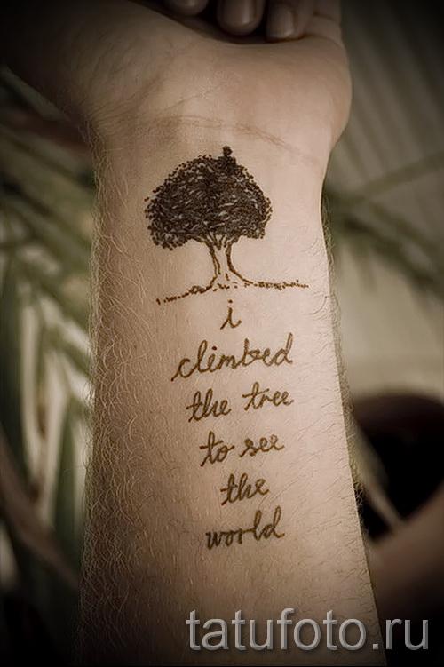 Фото тату дерево - рисункb для тату 09122015 № 007