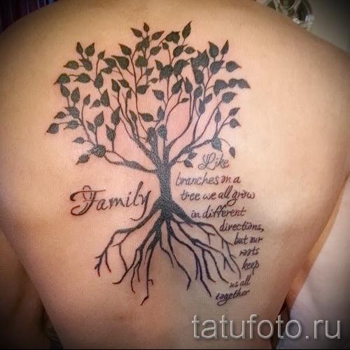 Фото тату дерево - рисункb для тату 09122015 № 088