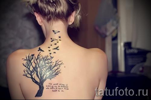 Фото тату дерево - рисункb для тату 09122015 № 174