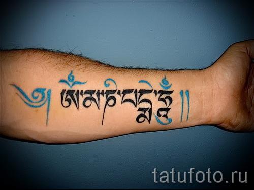 красивые буквы для тату - фото готовой татуировки - 20122015 № 2