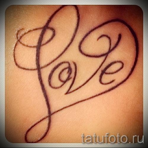 тату буква в сердце - фото готовой татуировки - 20122015 № 2