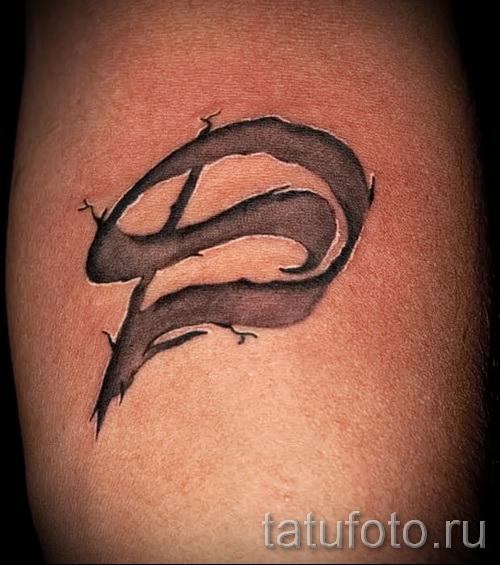 тату буква д - фото готовой татуировки - 20122015 № 8