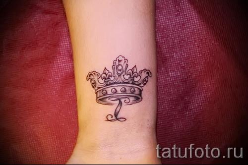 тату буква л - фото готовой татуировки - 20122015 № 1