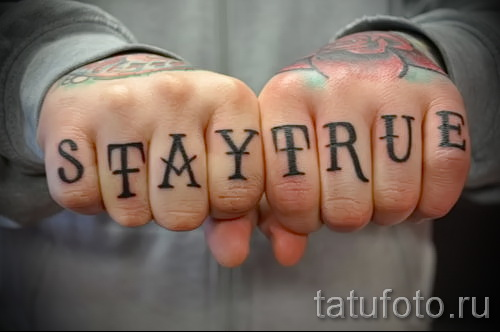 тату буквы на пальцах - фото готовой татуировки - 20122015 № 2