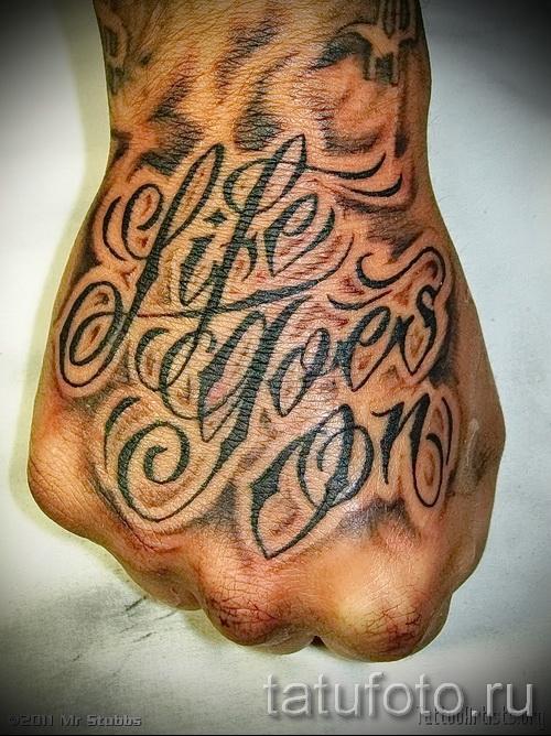 тату буквы на руке - фото готовой татуировки - 20122015 № 1