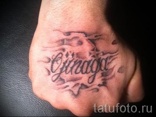 тату буквы на руке - фото готовой татуировки - 20122015 № 14