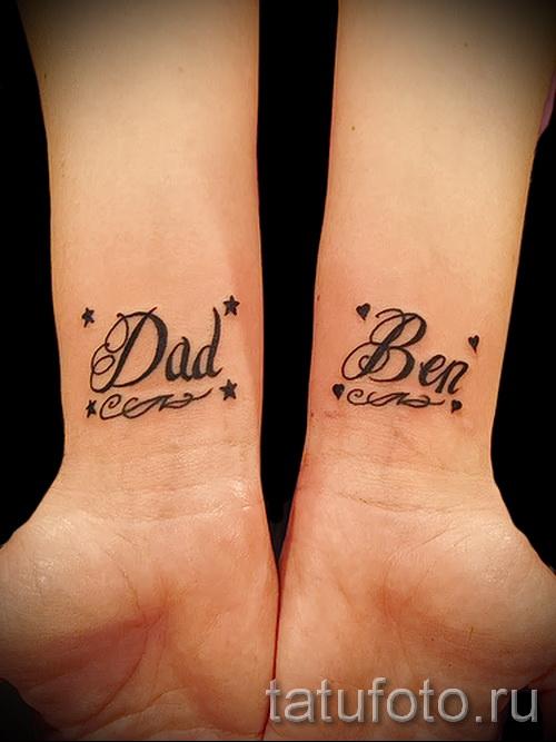 тату буквы на руке - фото готовой татуировки - 20122015 № 21