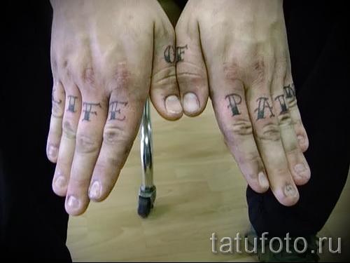 тату буквы на руке - фото готовой татуировки - 20122015 № 7