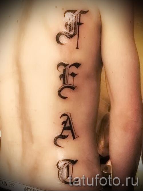 тату готические буквы - фото готовой татуировки - 20122015 № 8