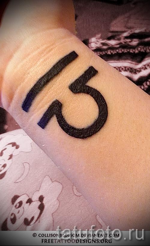 тату знак весы на руке - фото пример от 13122015 № 9