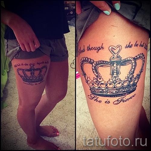 тату корона с буквой - фото готовой татуировки - 20122015 № 18