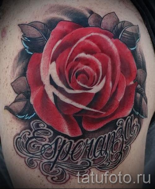 тату красная роза - фото вариант от 15122015 № 5