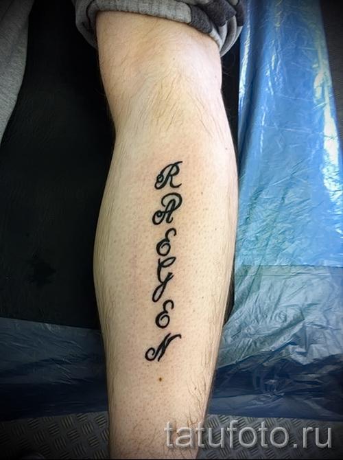тату на икре ноги надписи - фото пример от 20122015 № 2