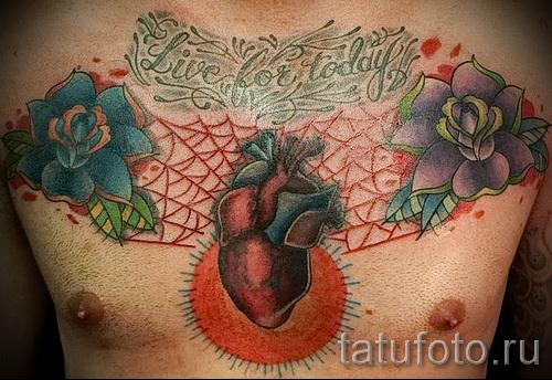 тату паутины на груди - фото готовой татуировки - 20122015 № 10