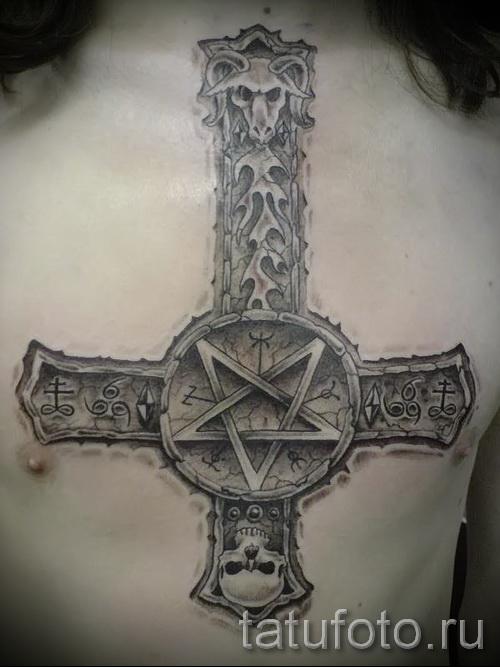 тату перевернутый крест - пример на фото от 08122015 № 11