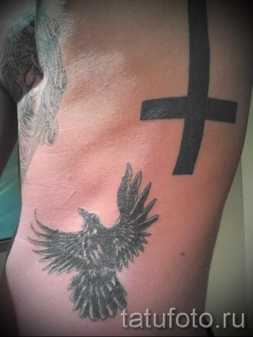 тату перевернутый крест - пример на фото от 08122015 № 31