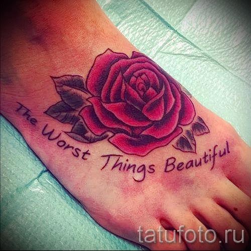 тату цветы на ноге - фото вариант от 21122015 № 11