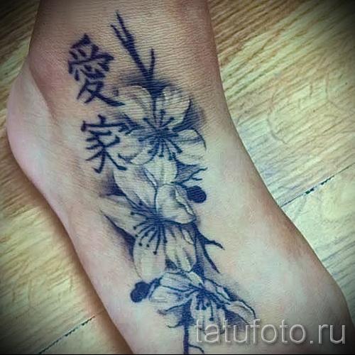 Цветок сакуры - вишни - на фото готовой татуировки