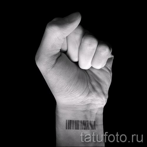 тату штрих-код - фото пример 08122015 № 14