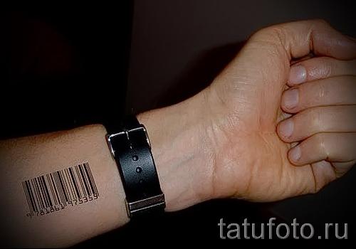 тату штрих-код - фото пример 08122015 № 5