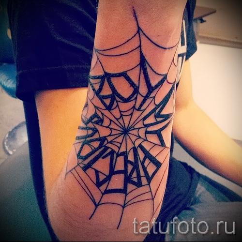 тюремные тату паутина - фото готовой татуировки - 20122015 № 11