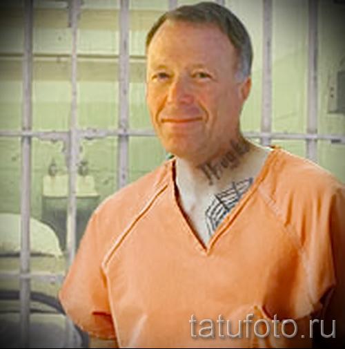 тюремные тату паутина - фото готовой татуировки - 20122015 № 12