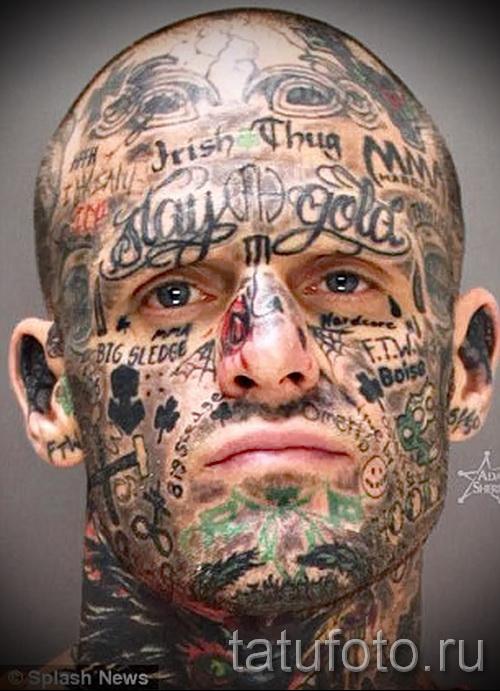 тюремные тату паутина - фото готовой татуировки - 20122015 № 6